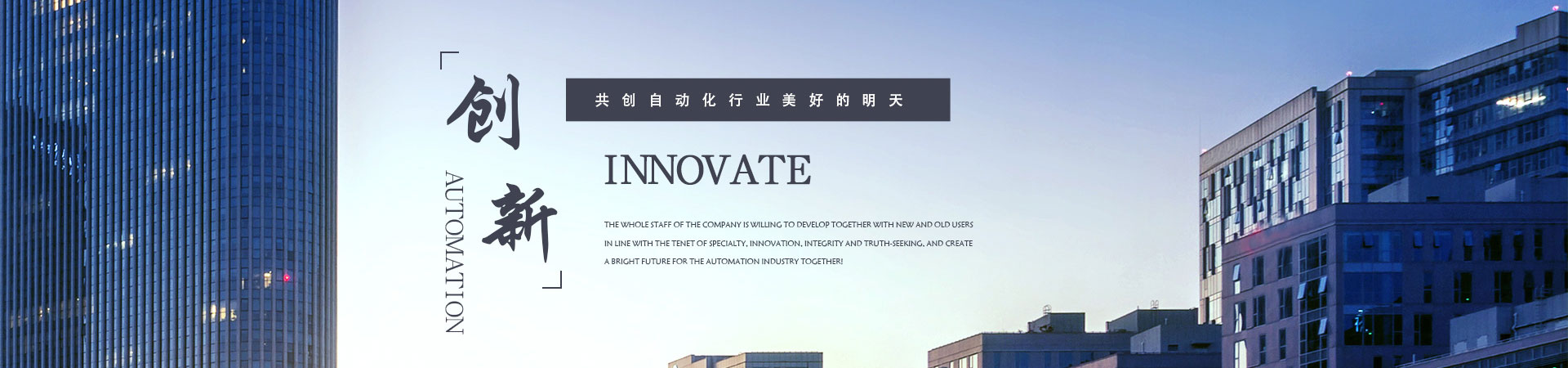 沈阳宝瑞通自动化设备有限公司
