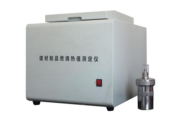 单体燃烧检测设备