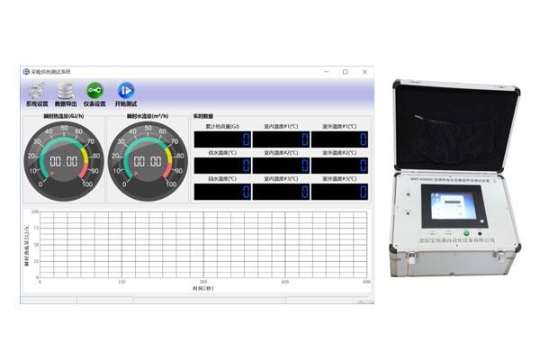 BRT-CNR180无线采暖供热系统装置