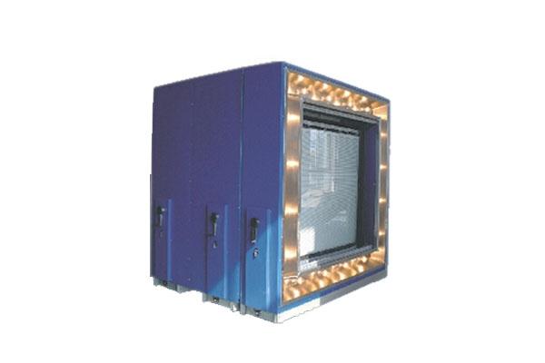BRT-JCG1480建筑门窗采光性能检测设备