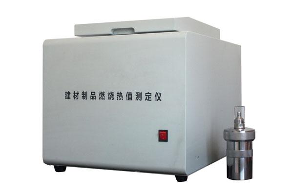 甘肃ARZ10建筑材料燃烧热值试验仪