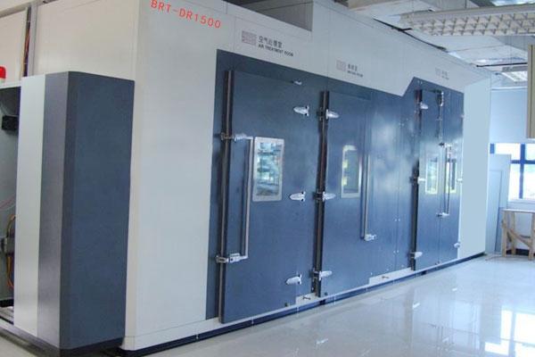 BRT-DR1500(A)建筑透光围护结构遮阳、太阳得热系数测试系统