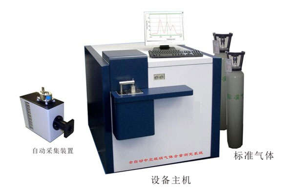 A120智能型全自动中空玻璃气体含量测定系统
